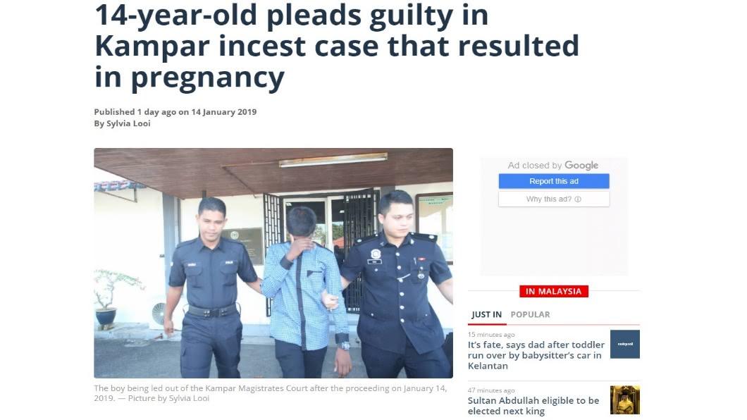 圖/翻攝自malaymail 亂倫16歲親姊還產女 14歲少年恐遭鞭刑囚30年