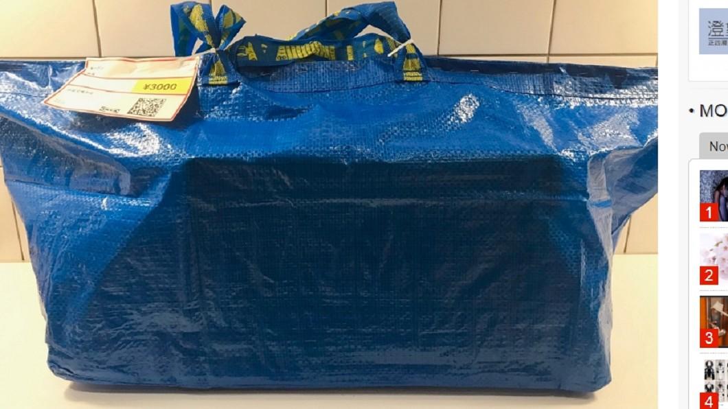 圖/翻攝自Soranews24 IKEA買850元福袋 他打開一看震驚:真的賺翻!