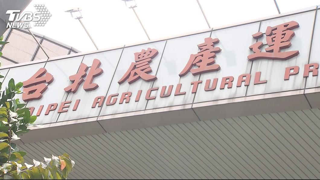 台北農產運銷公司。(圖/TVBS) 北農秘書遭疑公出過多 北市府:已修正工作規則