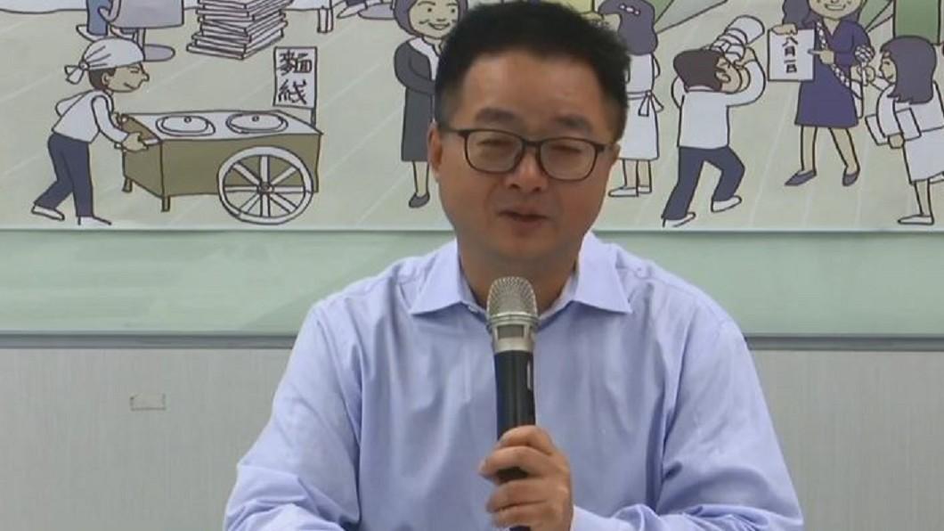 圖/翻攝自民主進步黨臉書