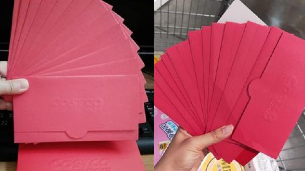 圖/翻攝自COSTCO 好市多 消費經驗分享區 3步驟免費拿!好市多「浮雕紅包袋」 網讚:有質感