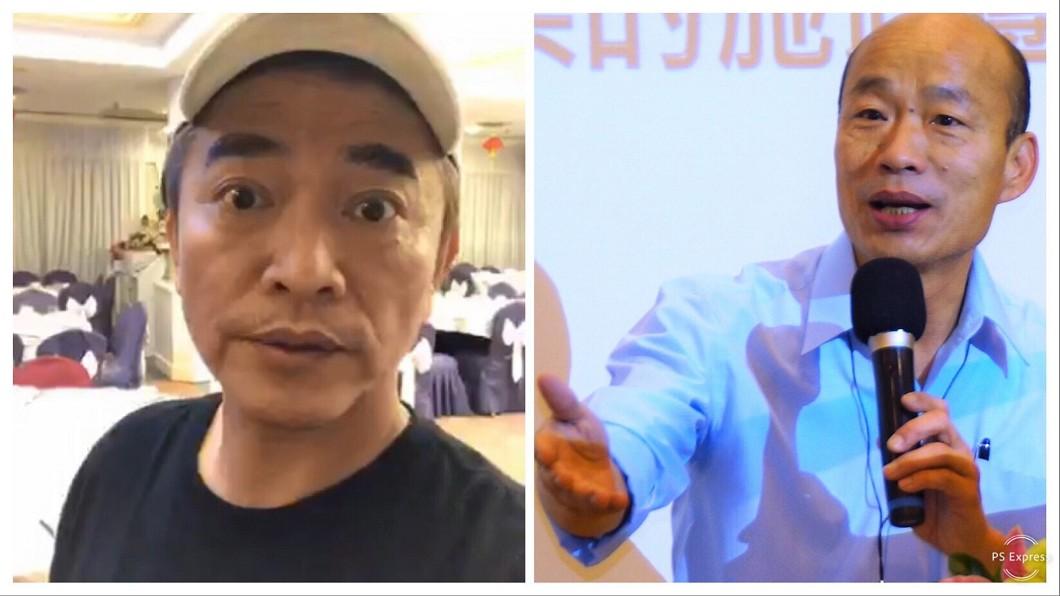 圖/翻攝自吳宗憲臉書、中央社 霸氣喊「我給你們錢」!憲哥高雄開500職缺起薪28K