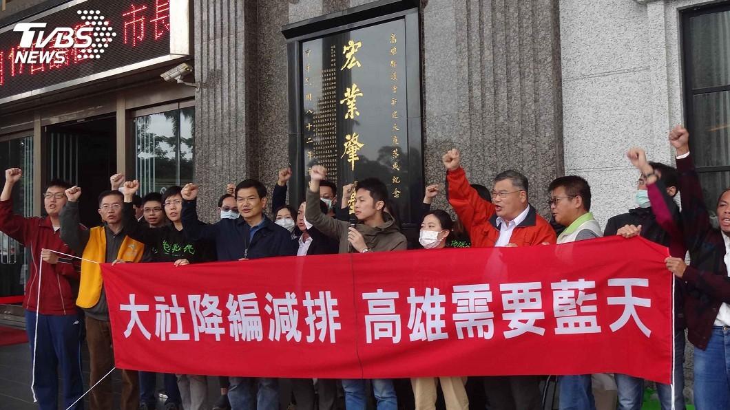 圖/中央社 環團向韓國瑜陳情 要求大社工業區降編遷廠