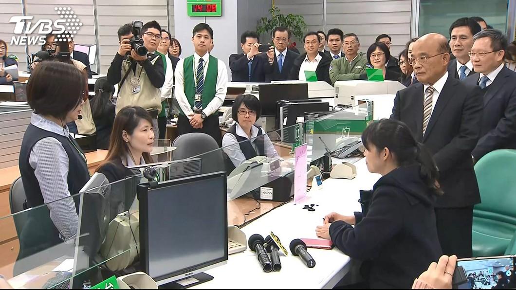 圖/TVBS 臨櫃交易未滿50萬免嚴查 蘇揆便民指示正式上路