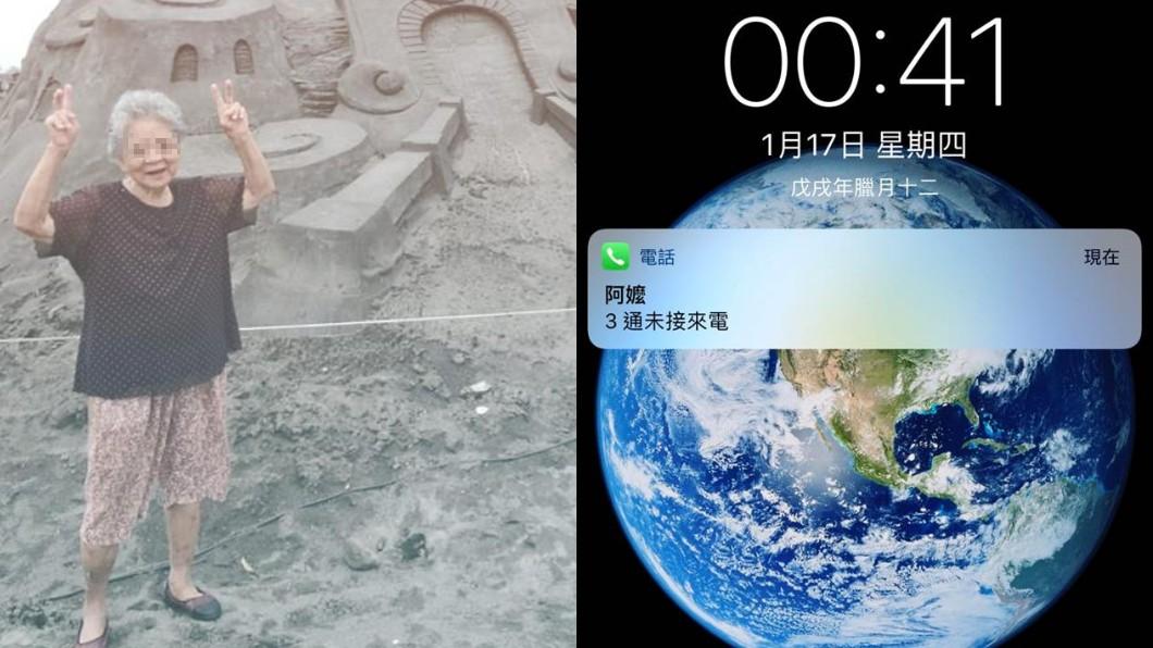 圖(左),翻攝臉書爆怨公社,圖(右)TVBS自製示意圖。 深夜下班再也沒有未接...她含淚:阿嬤我還在等妳打來