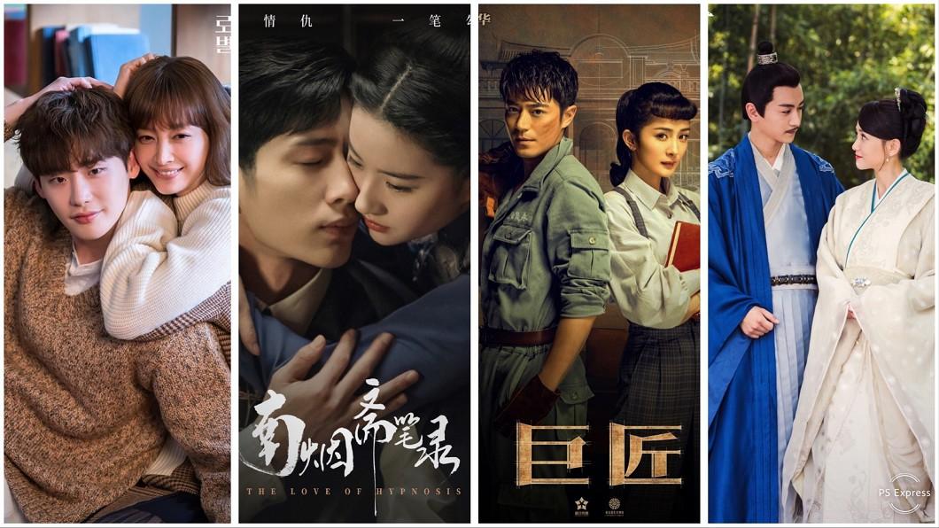 圖/翻攝自tvN Drama臉書、《南煙齋筆錄》及《巨匠》官方微博、愛奇藝台灣站 男神女神齊回歸!「2019必追劇指南」快看這