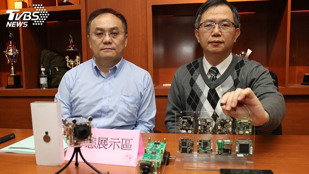 圖/中央社 台師大發表全球最小AI晶片 僅0.7公分