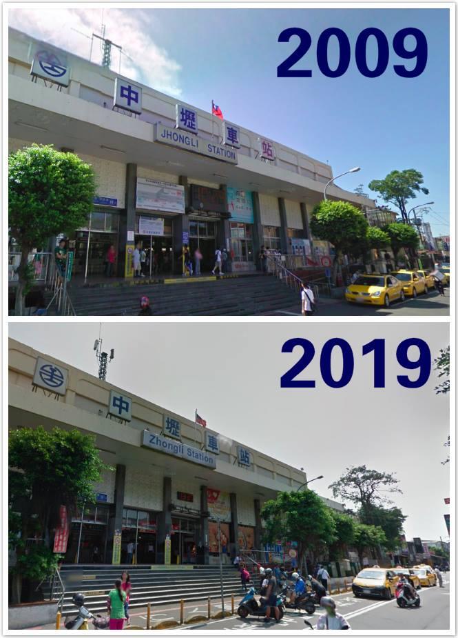 桃園市議員王浩宇在臉書po出中壢車站十年前後的照片。圖/翻攝自王浩宇臉書