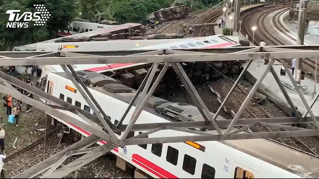 圖/TVBS 普悠瑪及南方澳斷橋事故 估109年8月前調查出爐