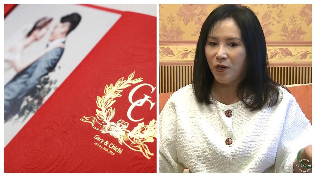 圖/TVBS 看李亞萍「3600之亂」有感 他狠酸:下次喜帖標低消