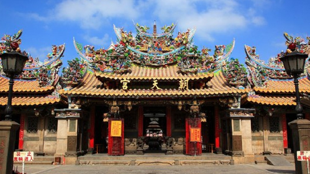 圖/翻攝自文化部官網 豬年贏在起跑點!「神明最罩」台灣9大廟宇