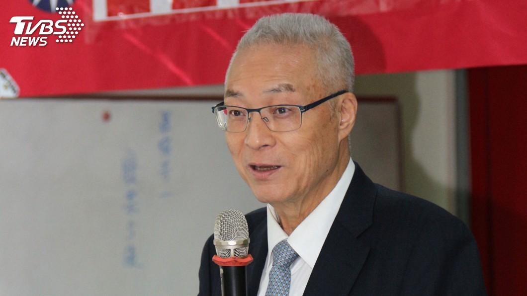 圖/中央社 中常委提案2020提名黨內優先 吳敦義裁示研議