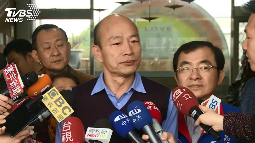 圖/TVBS 高雄飯店年節漲36倍 韓國瑜看到了「皺眉喊要查」