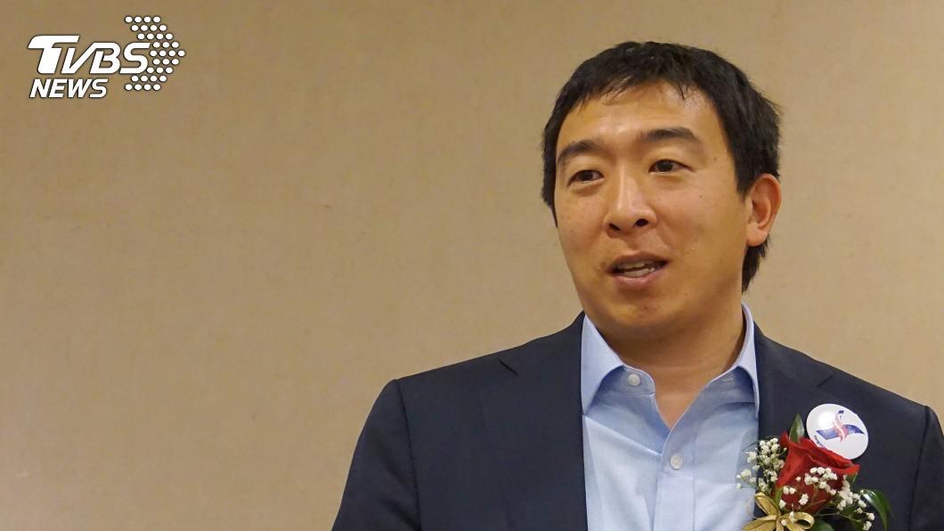 競選2020年美國總統的台裔青年創業家楊安澤19日在洛杉磯向台商闡述政見。圖/中央社 楊安澤要選美國總統 自豪成為亞裔第一人