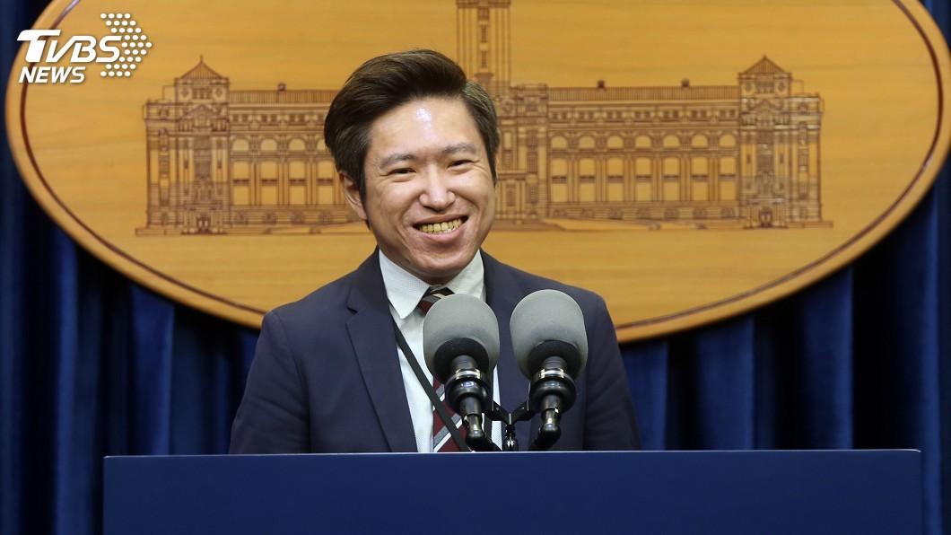 圖/中央社 出任總統府發言人 張惇涵:做府院黨間溝通橋梁