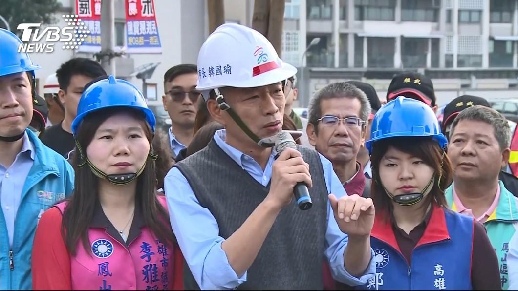 高雄市長韓國瑜前陣子視察路平。圖/TVBS資料畫面 對韓國瑜心灰意冷?林園人嘆「被邊緣化」發文揭真相