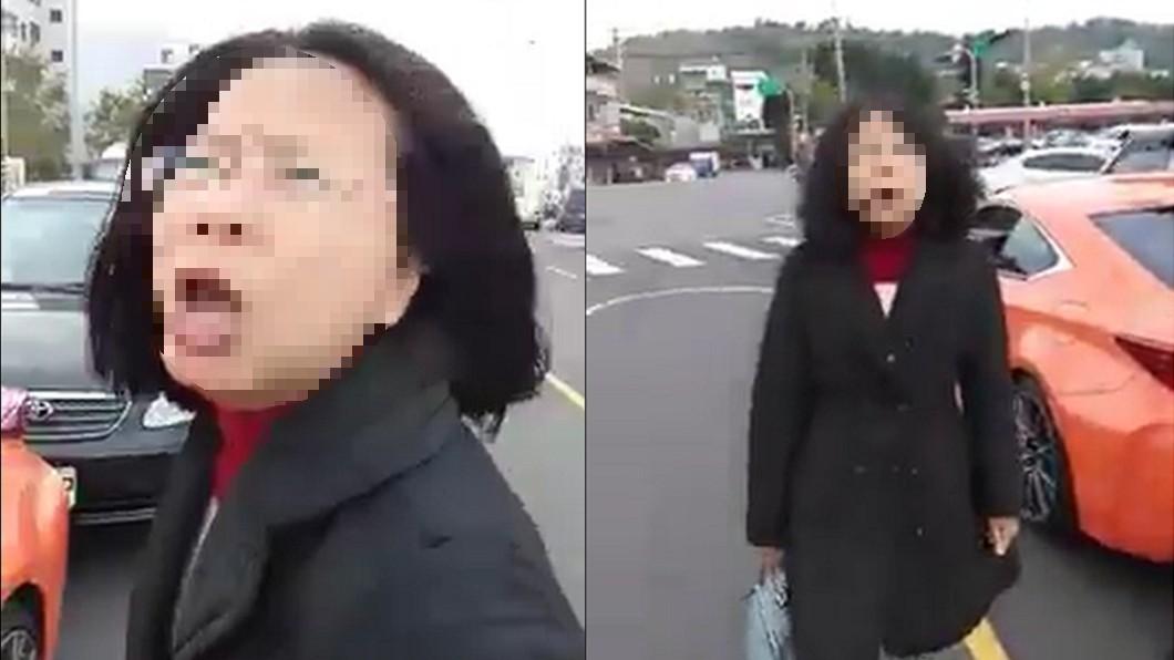 圖/爆料公社官網