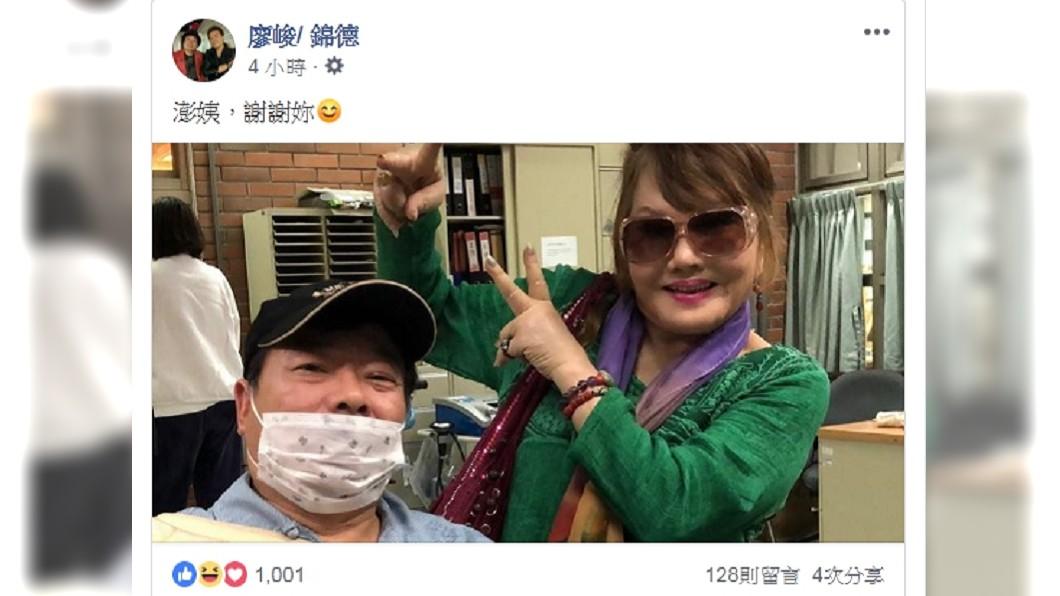 圖/翻攝廖峻臉書