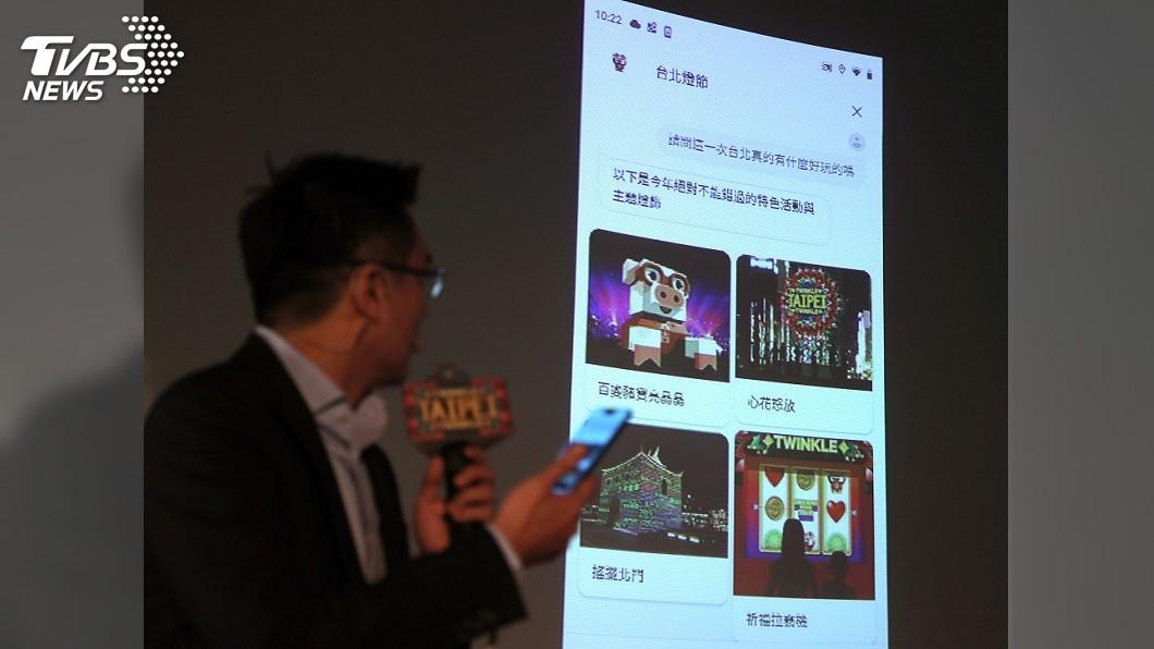 圖/中央社 說出「我要跟台北燈節說話」 Google助理帶你賞燈