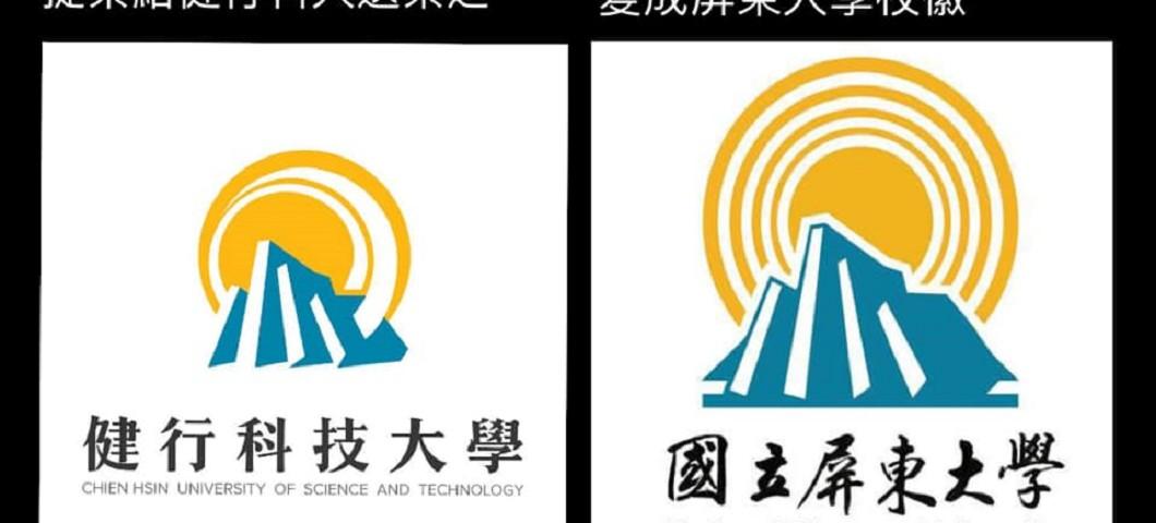 圖/翻攝自楊佳璋臉書 屏大改口認抄襲 向設計師喊話「校徽讓我們繼續用」