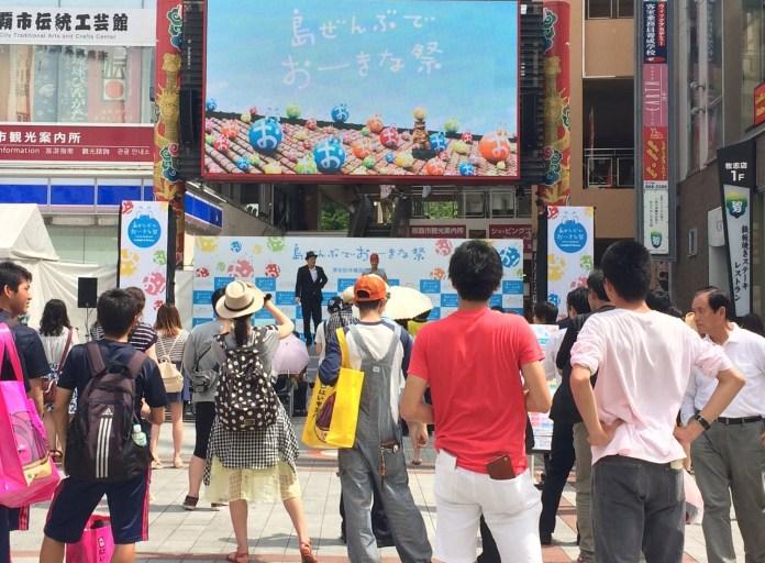 沖繩國際電影節。圖/翻攝自Tripbaa趣吧!亞洲自由行專家