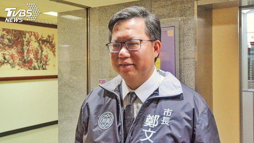 圖/中央社 郭柯王18日桃園合體 鄭文燦:不作政治解讀