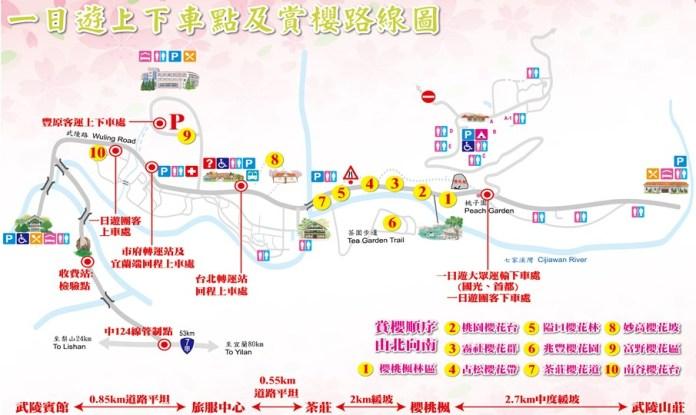 武陵櫻花季-武陵櫻花一日路線圖。圖/翻攝自Tripbaa趣吧!亞洲自由行專家