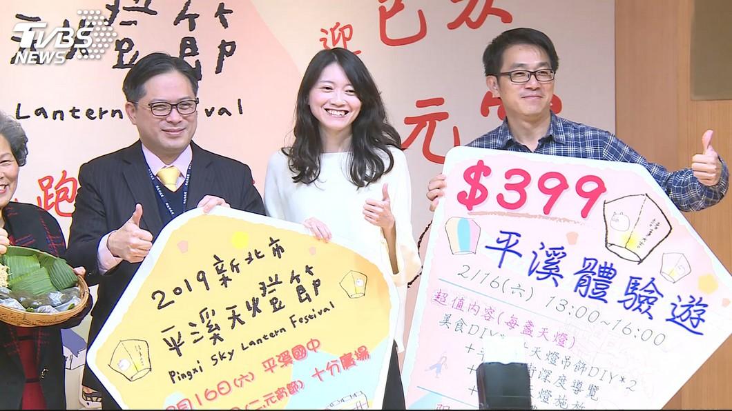 圖/TVBS 平溪天燈節 插畫家打造文青風主燈