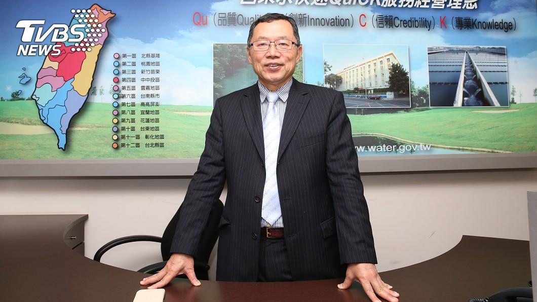 圖/中央社 爆「蹺班偷情人妻」 台水董座發聲明辭職