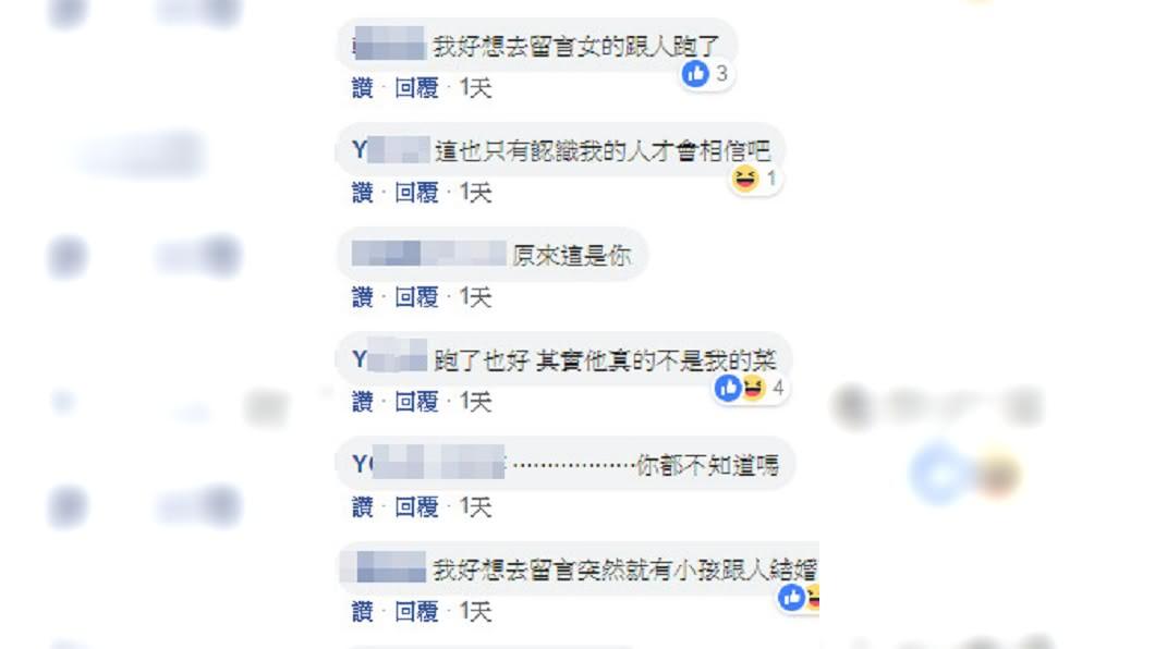 圖/翻攝臉書
