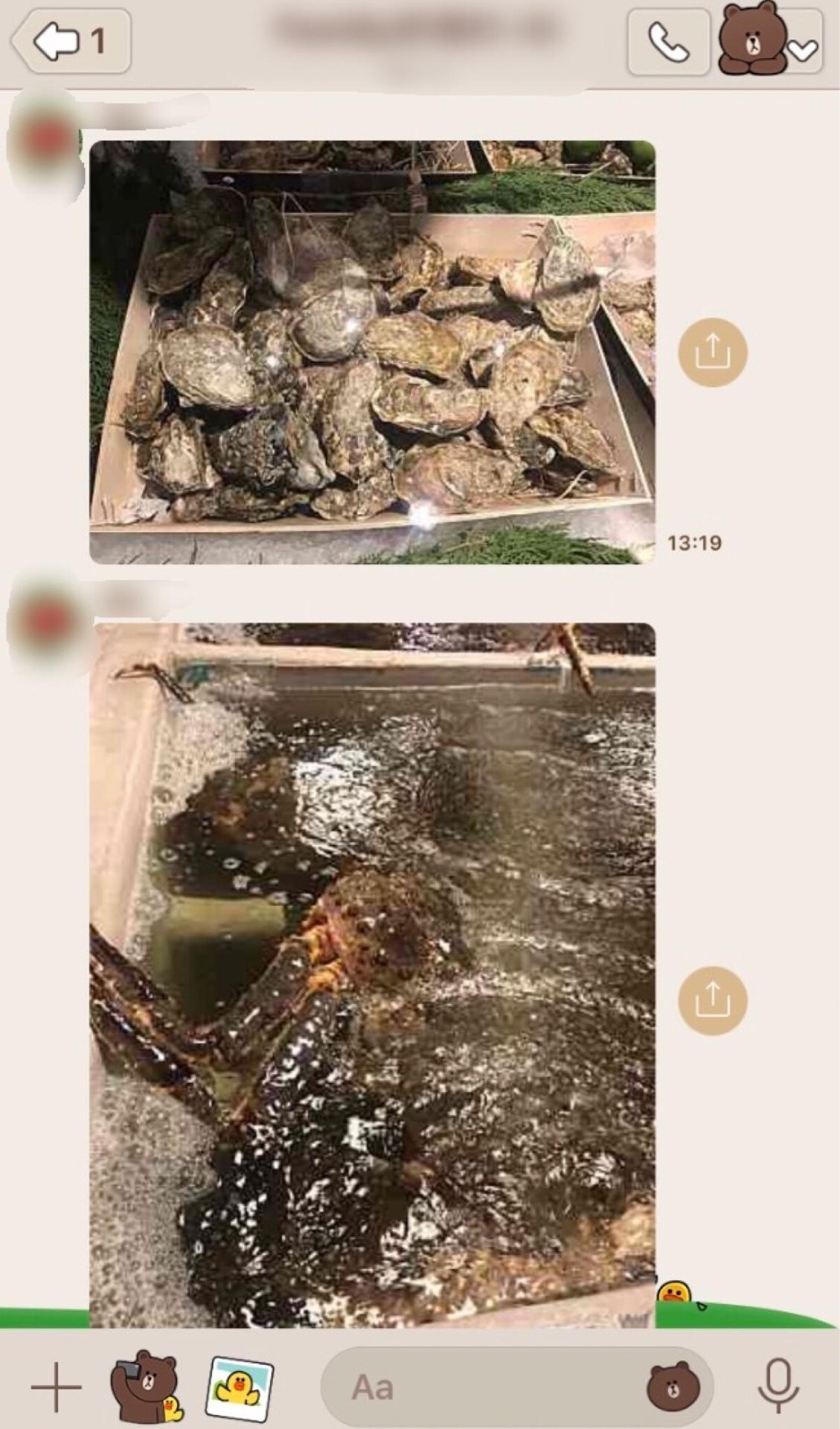 媽媽開心說要用帝王蟹與生蠔兩樣好料加菜。圖/翻攝自Dcard