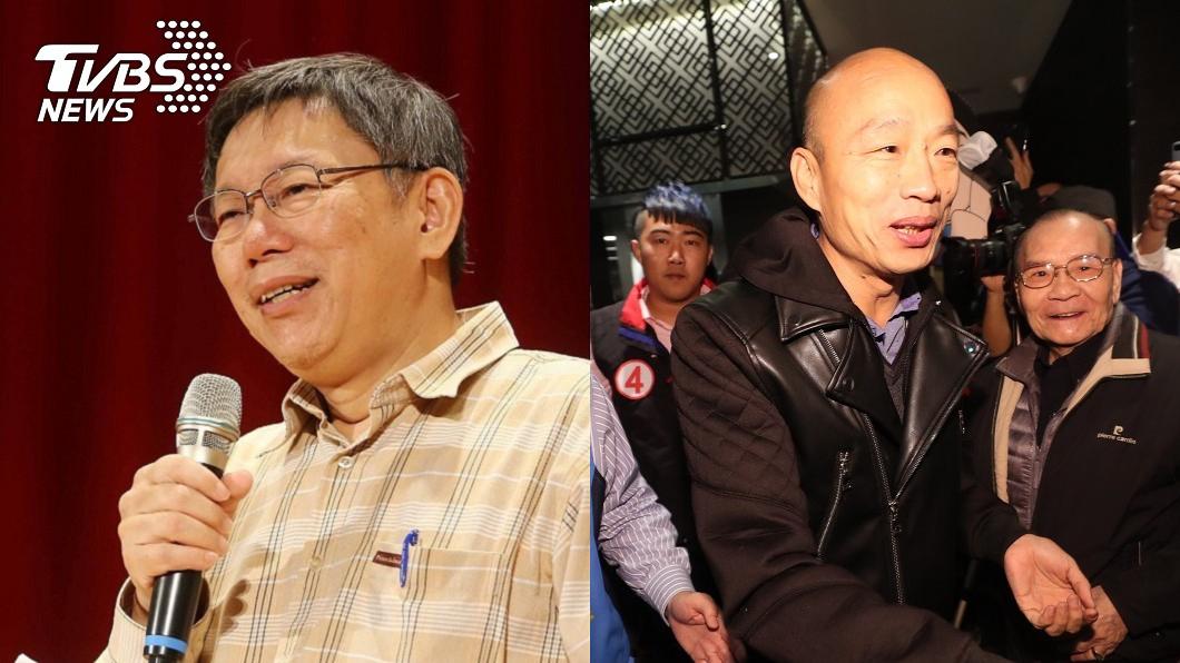 台北市長柯文哲(左)、高雄市長韓國瑜(左)。圖/中央社 柯P遭爆為綠營出賣韓國瑜 他砲轟:算什麼朋友!