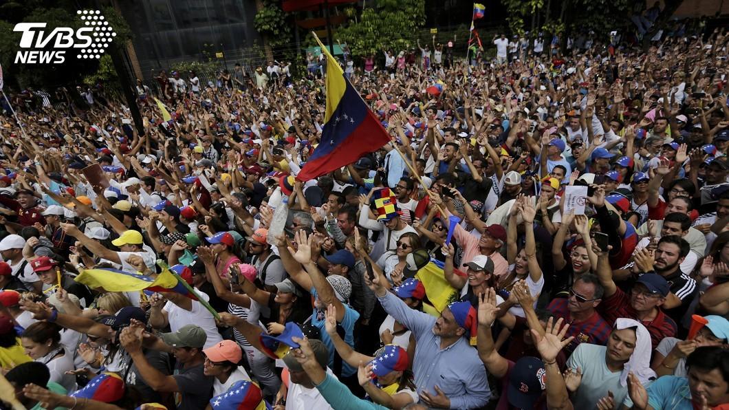 圖/達志影像美聯社 美國籲委內瑞拉總統下台 警告勿動武對付反對派