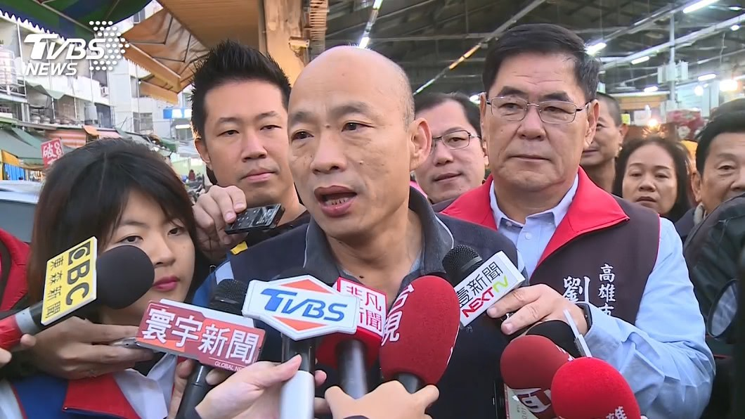 圖/TVBS 楊秋興建議「扣押陳菊財產」 韓國瑜回應了
