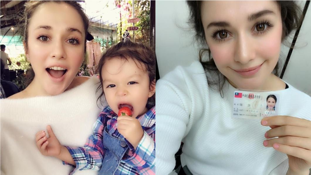 圖/翻攝自瑞莎臉書 女兒戶口有媽媽了!瑞莎領身分證爆哭喊:我是台灣人
