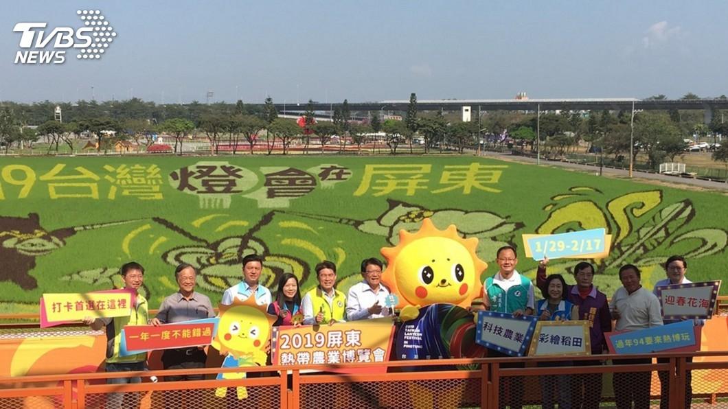 圖/中央社 熱博彩稻亮相 潘孟安要打造屏東品牌