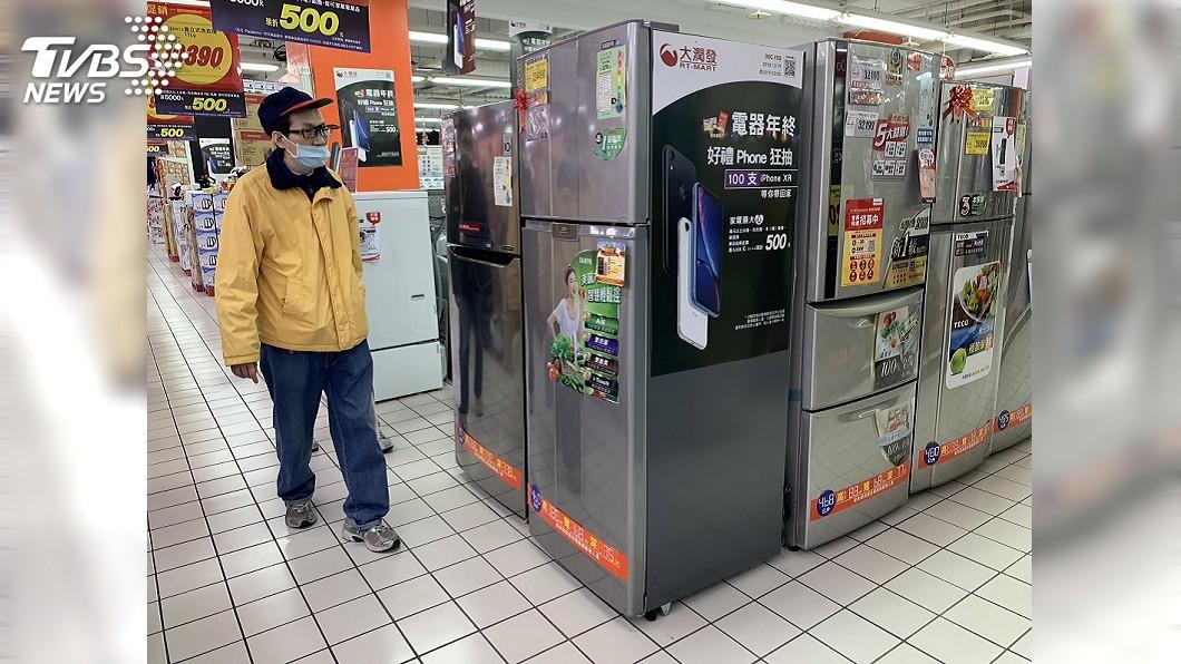 圖/中央社 節能家電補助拍板 冷氣冰箱舊換新最高3千元