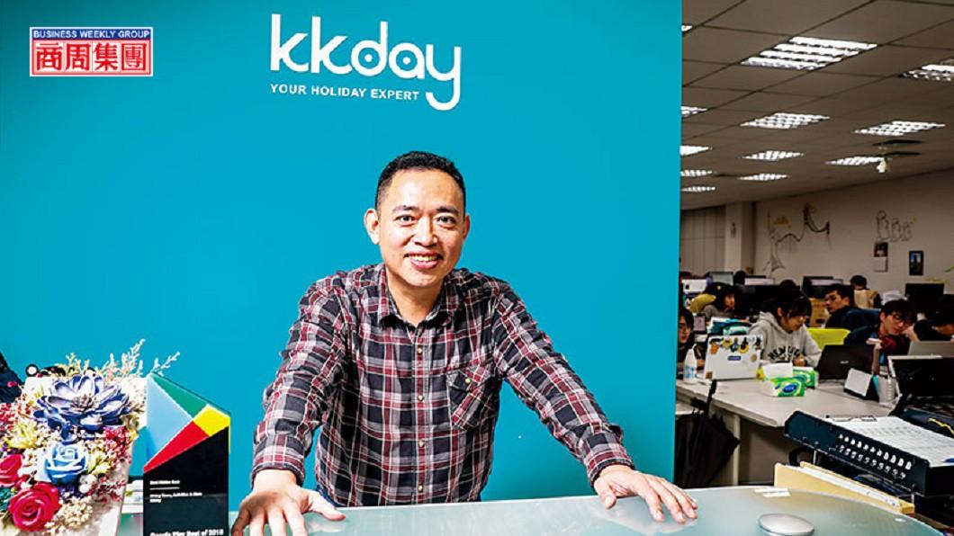 圖/商周 【商周】KKday募資僅對手一成 為何堅不改道?
