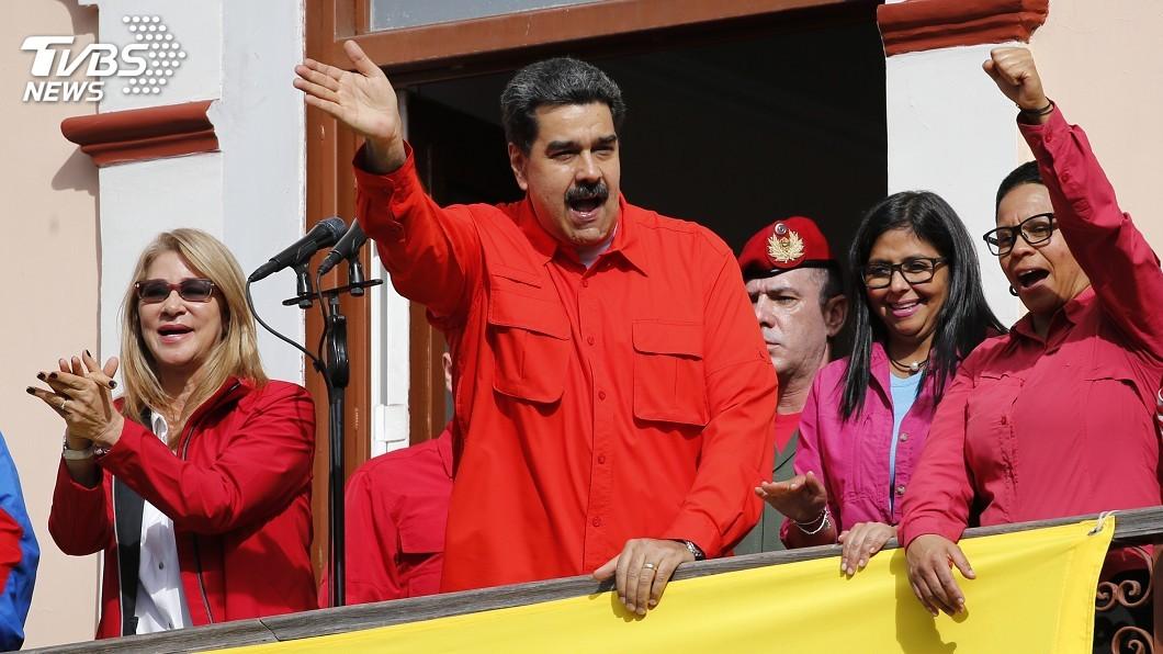 圖/達志影像美聯社 美國不挺委內瑞拉總統 波頓:擬斷馬杜洛金脈