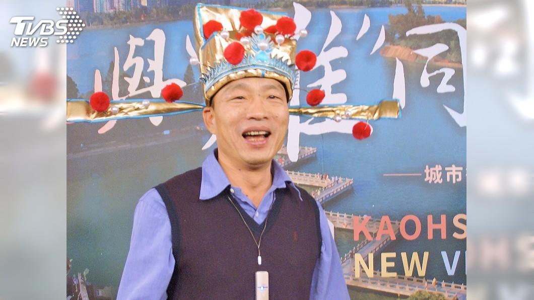 圖/中央社 就職高雄市長滿月 韓國瑜覺得自己老很多
