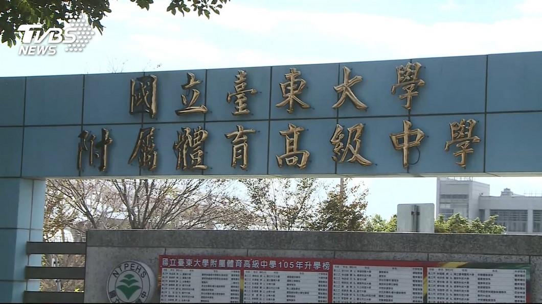 圖/TVBS 台東體中爆幹事盜領學生儲金 初估40名學生受害