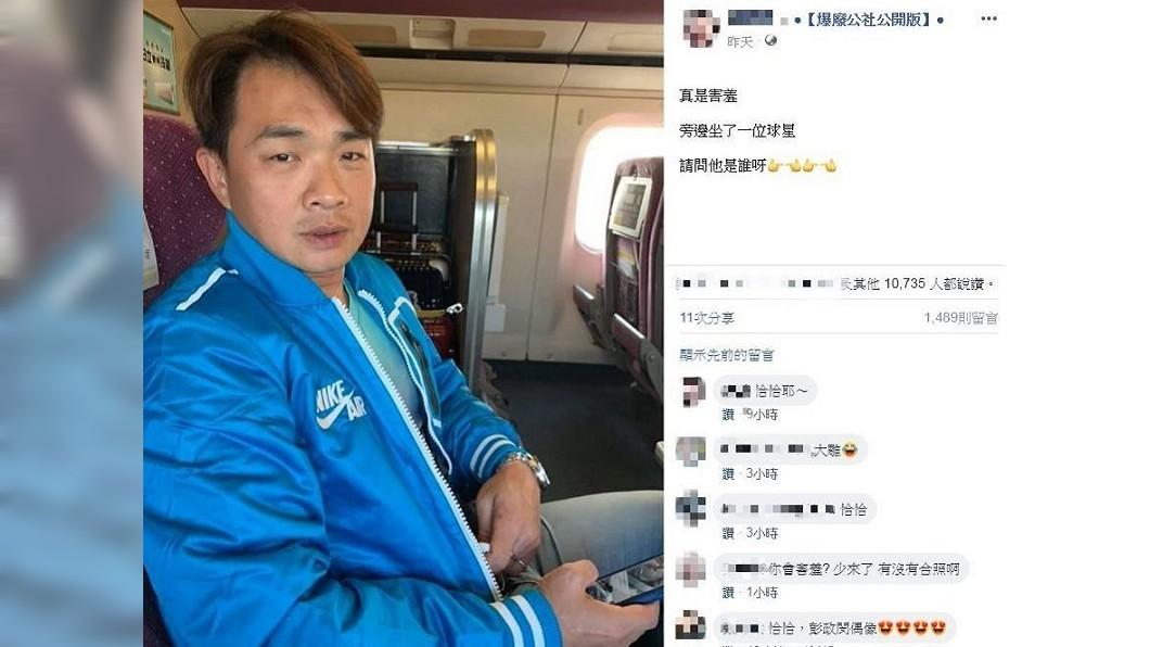 網友搭高鐵幸運巧遇中職人氣王「恰恰」彭政閔。圖/翻攝自臉書「爆廢公社公開版」