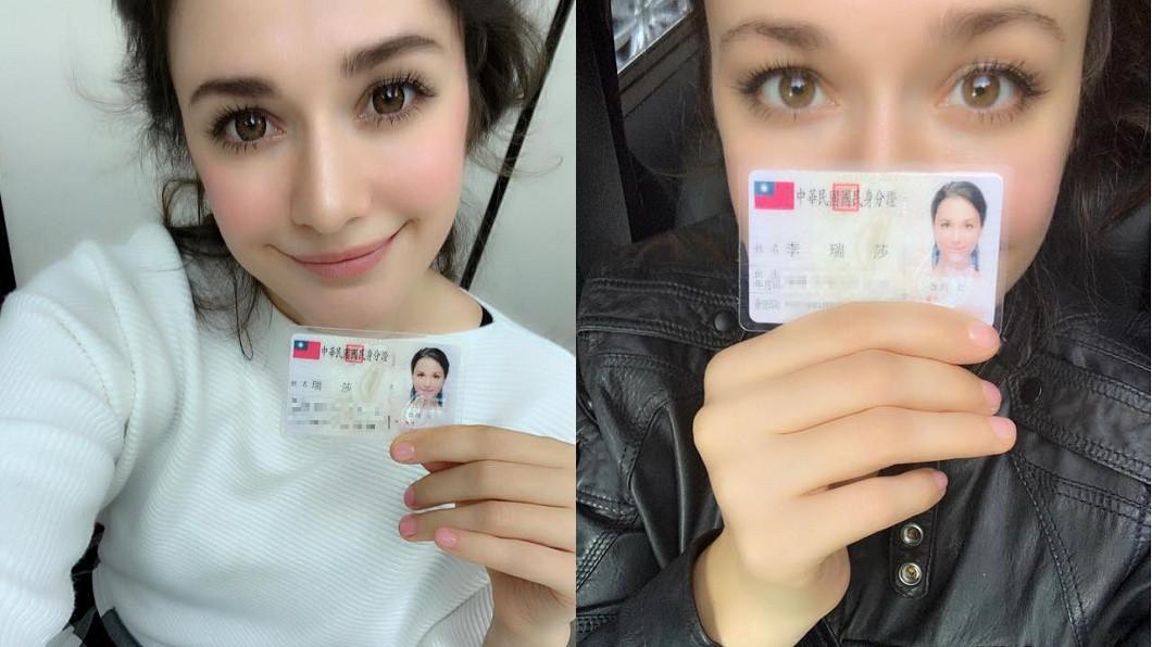 瑞莎剛領身分證時名字是「瑞莎」(左圖),隔天立馬改名成為「李瑞莎」(右圖)。圖/翻攝自瑞莎臉書