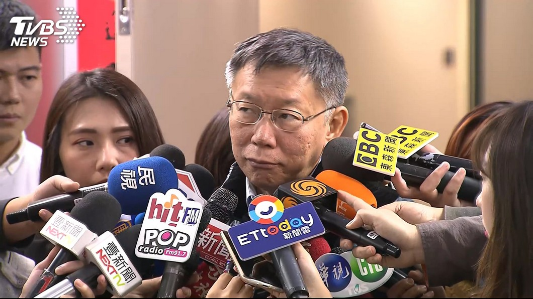 圖/TVBS 台灣同鄉會列9罪狀拒接待 柯P嗆:根本腦袋裝水泥