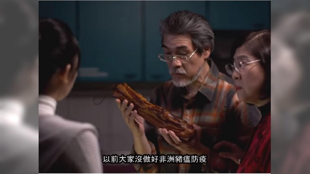 日前陸委會推出「守護臺灣豬,一刻不馬虎」防疫豬瘟廣告。圖/ 截取自陸委會 為了滷肉飯! 這些防範非洲豬瘟廣告被推爆
