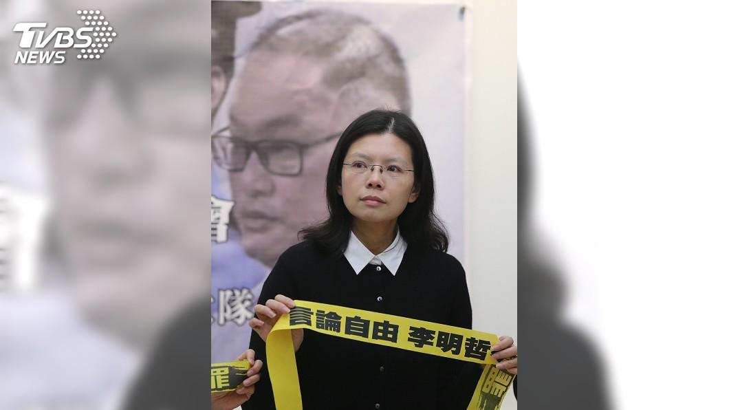 圖/中央社 遭禁探視李明哲 李凈瑜盼大陸允陸委會代探監