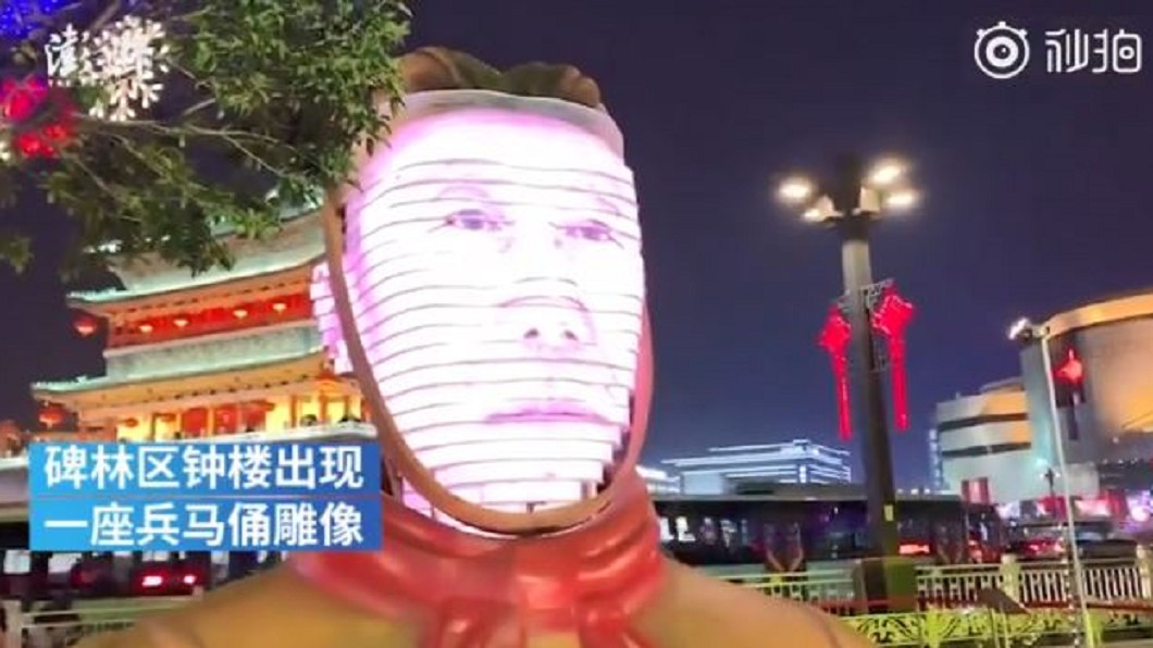 圖/翻攝自澎湃新闻 youtube