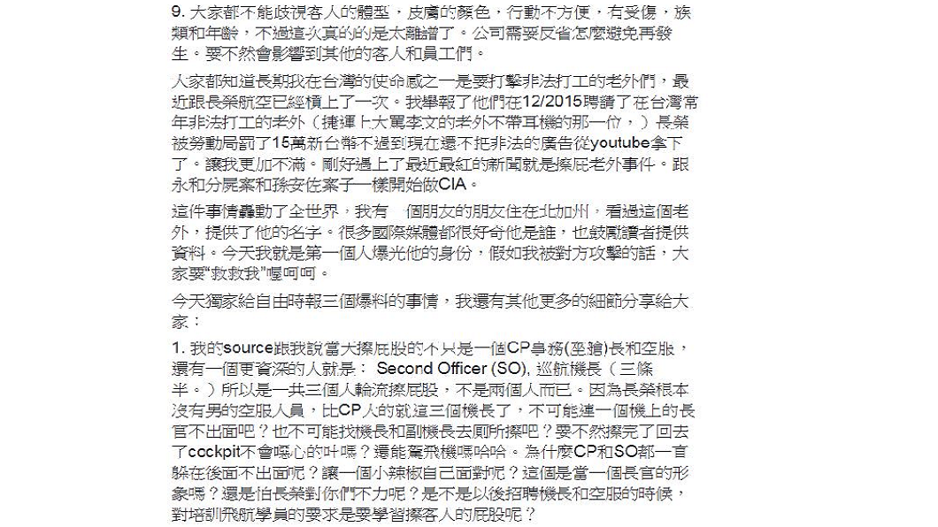 翻攝/李文臉書
