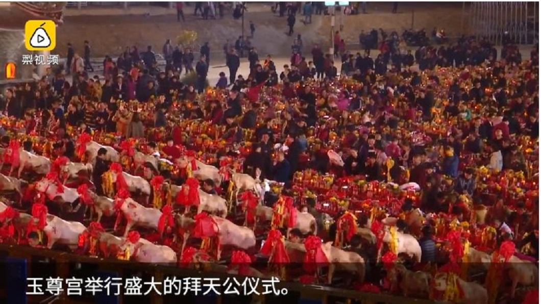 台灣和福建一代有祭拜天公的習俗。(圖/翻攝自梨視頻)