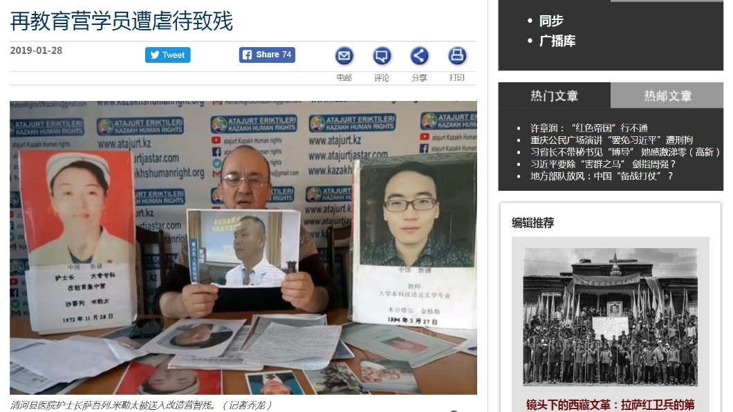 圖/翻攝自自由亞洲電台 舉報性騷卻被送「再教育營」 她遭凌虐致下身癱瘓